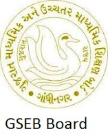 Std 12 hsc science all paper blueprint 2017 declared aapanu the gujarat board was formed on 1 may 1960 it is very popular board in the gujarat state it conducts state level exam the main academic task of gseb is malvernweather Choice Image