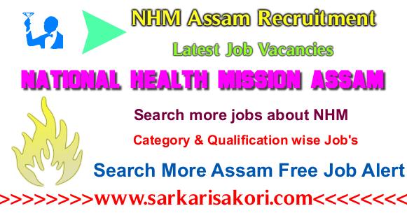 NHM Assam Recruitment 2020 Nurse & Data Manege jobs