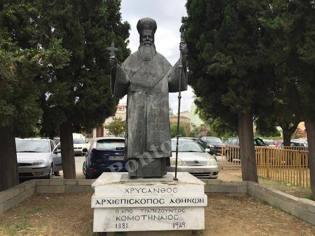 Ο Αθηνών Χρύσανθος και τα «όχι» στον Γερμανό κατακτητή