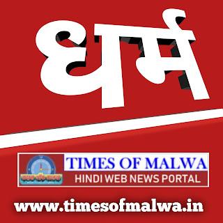 टाइम्स ऑफ मालवा,साधु-संतों के प्रवचन,मोहनखेड़ा-राजगढ़,चबूतरा चौक राजगढ़ स्थानक भवन,जैन साध्वी प्रवचन,jain sadhvi pravachan,