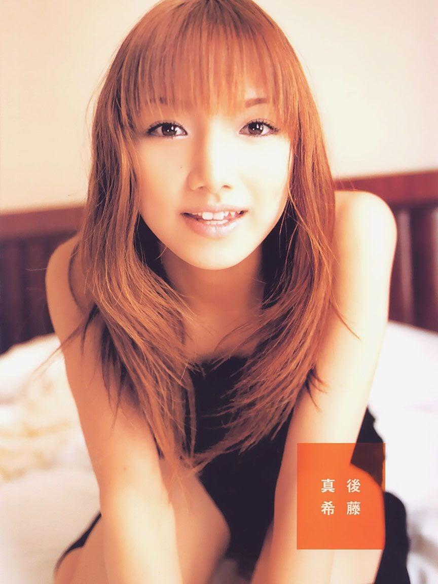 [Photobook] Maki Goto 後藤真希 & Goto Maki 後藤真希 (2001-11-06)