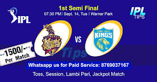 CPL 2021 TKR vs SLK CPL T20 1st Semifinal Match 100% Sure Match Prediction Today Tips