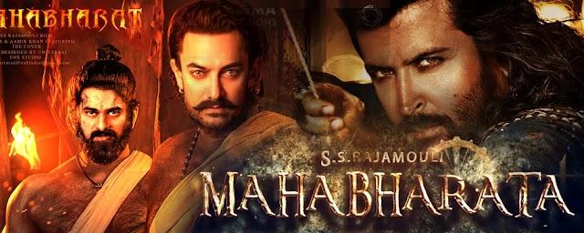 'महाभारत' - 1000 करोड़ की लागत में बनने वाली फिल्म  - Review  of Mahabharata Movie- 1000 Biggest Budget Movie