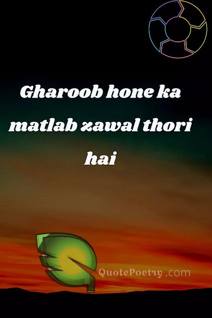 One Line Quotes in Urdu