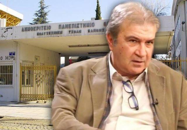 ΔΠΘ: Αίτημα παραίτησης των πρυτανικών αρχών