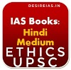 Download Ethics hindi medium free PDF - UPSC IAS