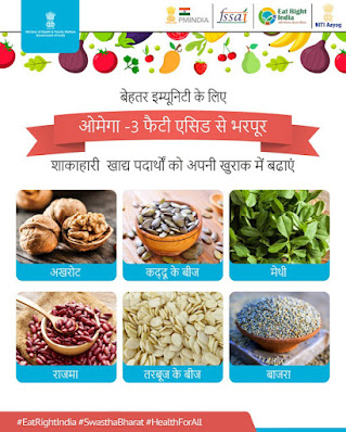 FSSAI advice; Include these 6 foods rich in omega-3 in the diet to strengthen the immune system