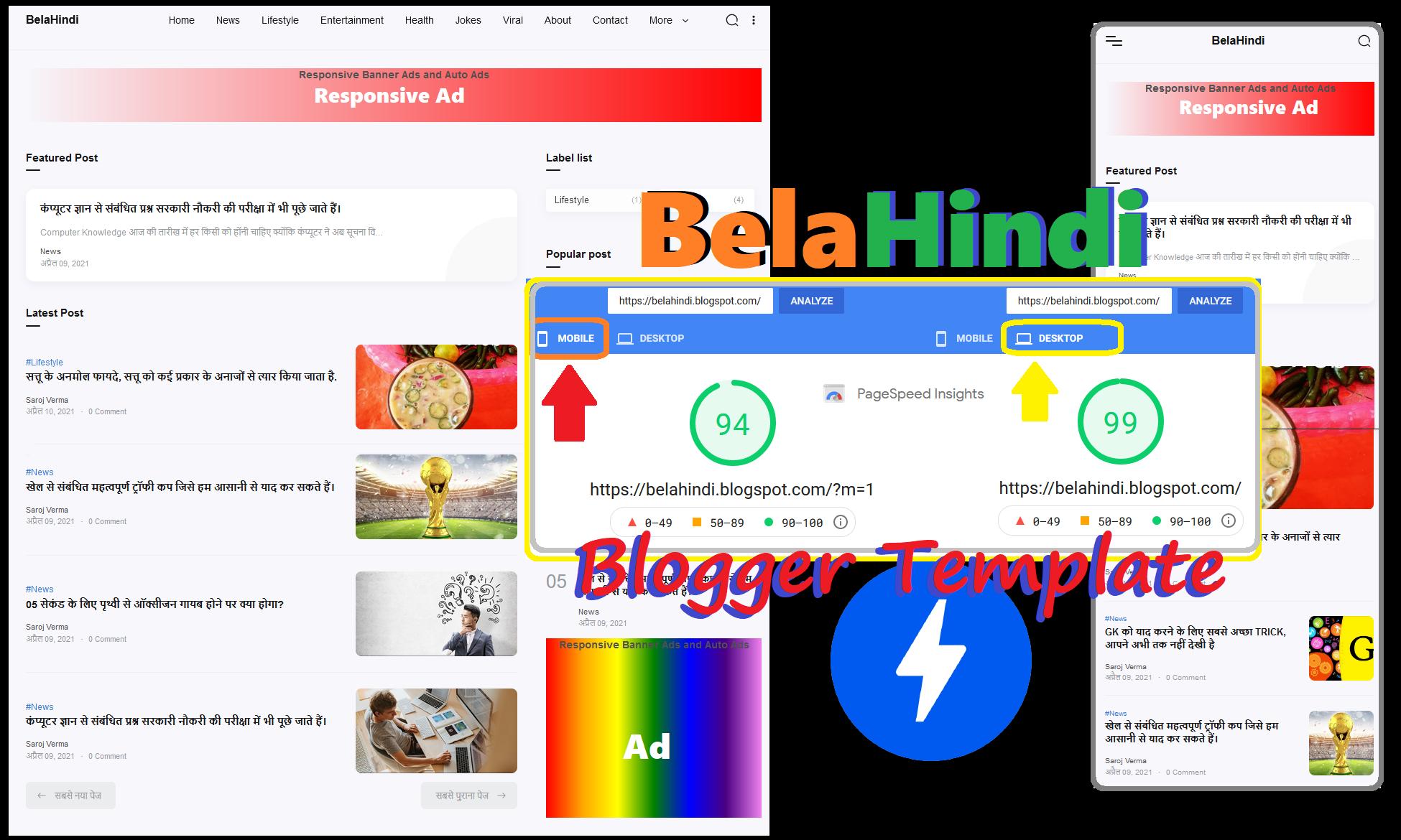 BelaHindi Amp Blogger News Template Free download