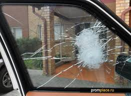 Armored Windshield