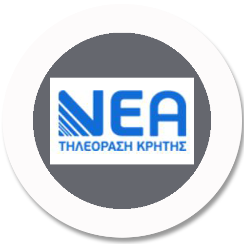 https://www.neatv.gr/live-broadcast/