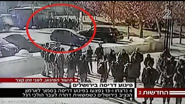 عملية القدس: لقطة بفيديو الدهس 'لم يرها' كثيرون أغضبت إسرائيل الجيش الاسرائيلي يحقق!