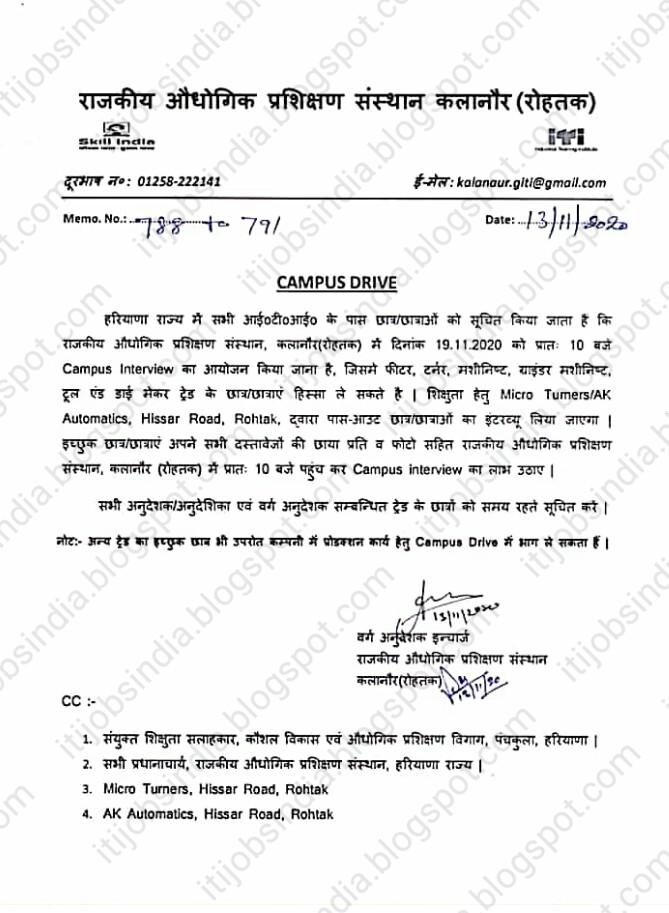 ITI Job Campus Interview at Govt ITI Kalanaur, Rohtak (Haryana)  On 19th November 2020 at 10 AM