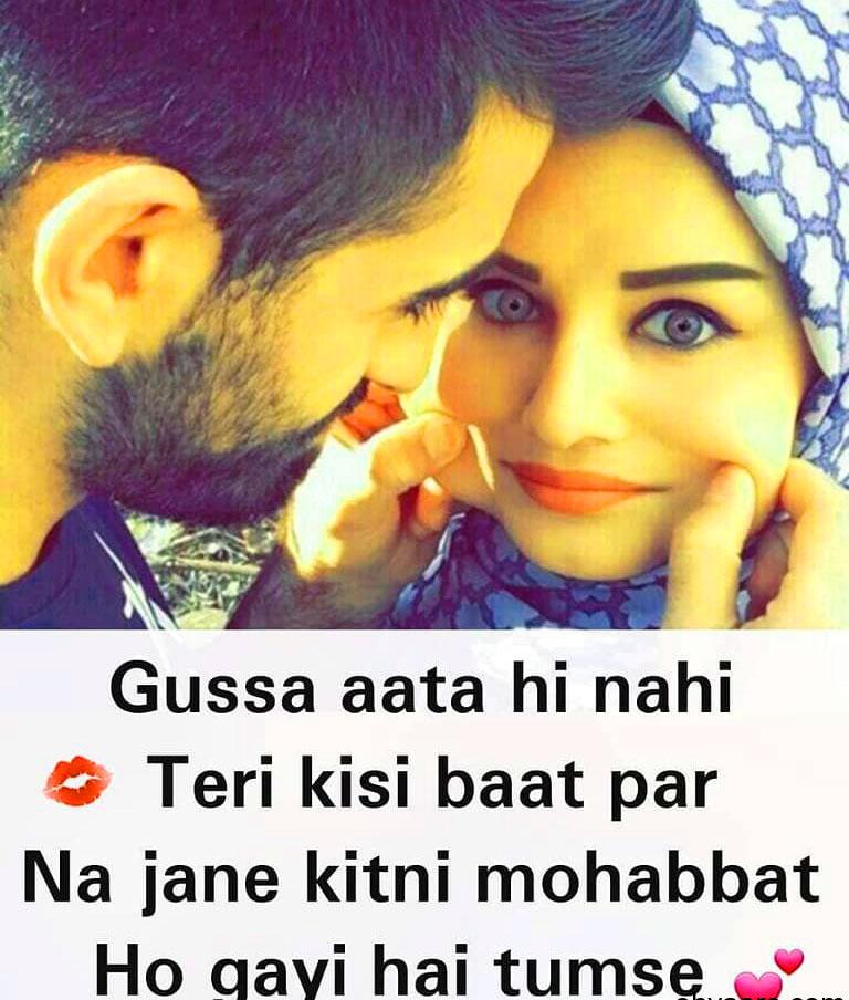 Love Couple Whatsapp Dp Profile Images Pics Wallpaper ...