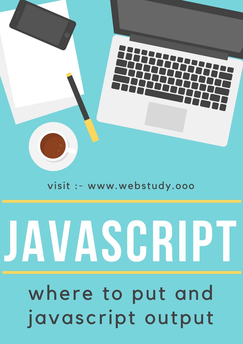 javascript where to put and output web study tutorial