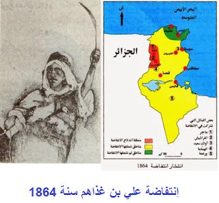 مظاهر الأزمة في البلاد التّونسيّة في القرن 19 التاسع عشر  2
