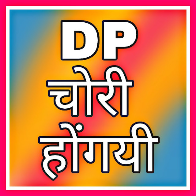 300 Whatsapp Dp Images Download Free Hd Whatsapp Dp Profile Pictures