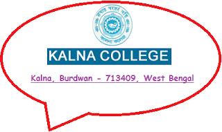 Kalna College, Kalna, Burdwan - 713409, West Bengal