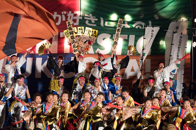 ふくこいアジア祭り2017、流、決勝演舞