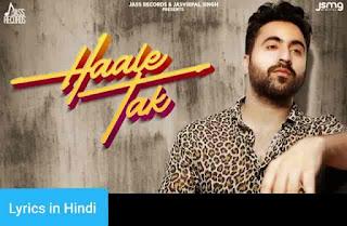 हाले तक Haale Tak Lyrics in Hindi | Hart Singh