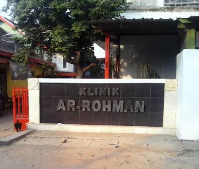 Lowongan pekerjaan Perawat Jepara  Dibutuhkan perawat & perawat gigi di Klinik Ar-Rohman Jepara