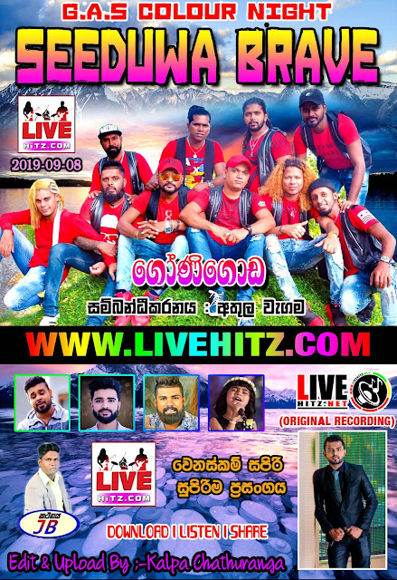SEEDUWA BRAVE LIVE IN GONIGODA 2019-09-08