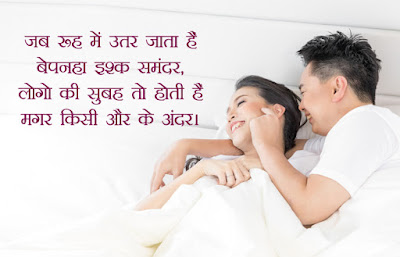 Good-Morning-Love-Status-in-Hindi