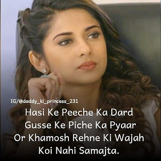 best loving shayari hindi