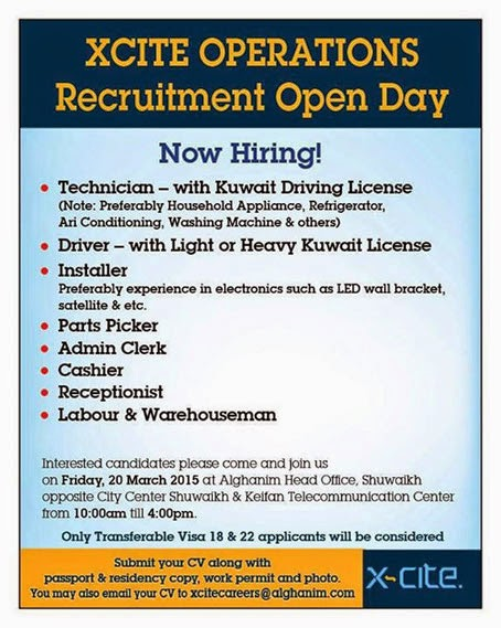Kuwait Advertisements | Jobs Available | Job Vacancies