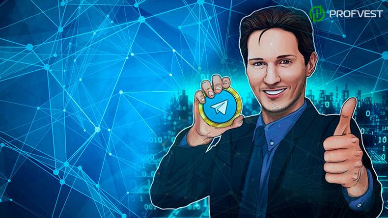 Криптовалюта Gram от Telegram что известно и где купить
