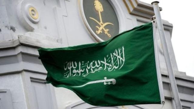 السعودية تخطيء في تحديد اول ايام عيد الفطر 2019