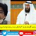ڈاکٹر آرتی لال چندانی کے بیان کے بعد، خلیجی ممالک میں غیر مسلم ڈاکٹر شک کے دائرے میں،کویتی ممبر آف پارلمان ازسر نو جانچ کا کیا مطالبہ۔