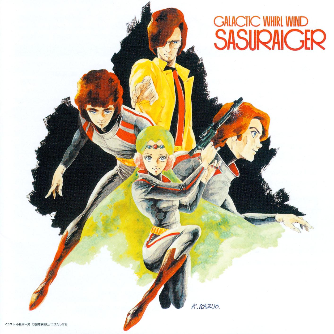 J9 (Bryger, Baxingar, Sasuraiger) & Friends (Galvion, Acrobunch, Baldios) Music Collection 1981-1984 | 12 CD | FLAC