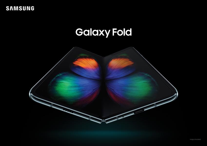 삼성전자, 폴더블 스마트폰 '갤럭시 폴드 5G(Galaxy Fold 5G)' 국내 출시
