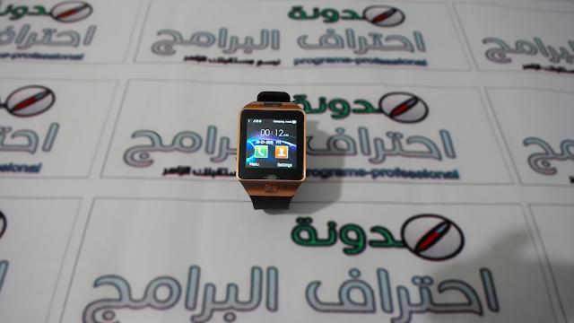 الحلقة 359: مراجعة ارخص ساعة ذكية بمواصفات جيدة (DZ09 Smartwatch) وشرح ربطها مع الهاتف