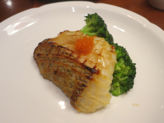 Baked Sea Perch with Japanese Miso Sauce