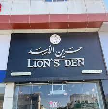 اسعار منيو ورقم وعنوان وفروع مقهى عرين الأسد Lion's Den