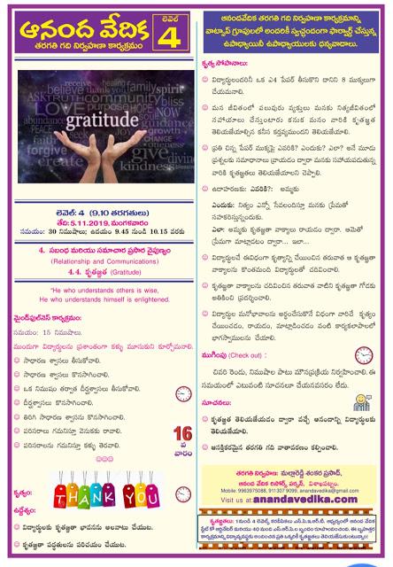 Ananda vedika daily activity