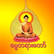 Dhamma Bank