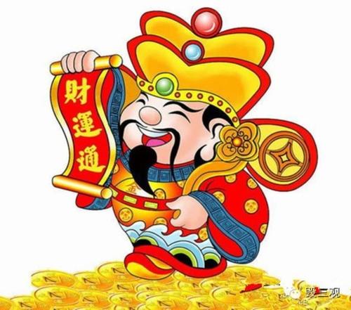 Có nên mua vàng trước ngày Thần Tài không?