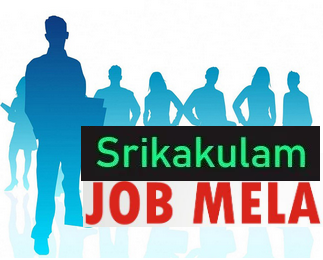 job-mela-srikakulam-10th-inter-degree-pass-fail