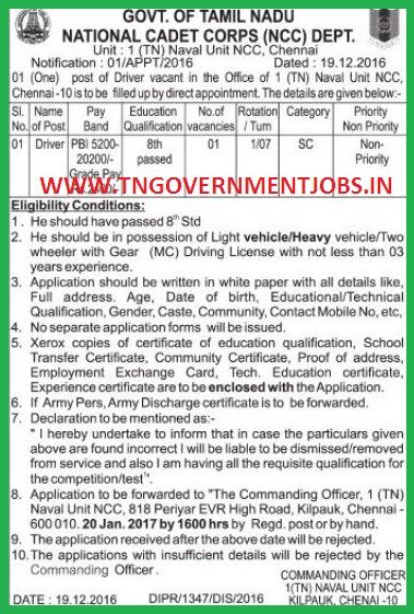Applications are invited for direct recruitment of  Driver Post in National Cadet Corps Department 1(TN) Naval Unit NCC Kilpauk Chennai
