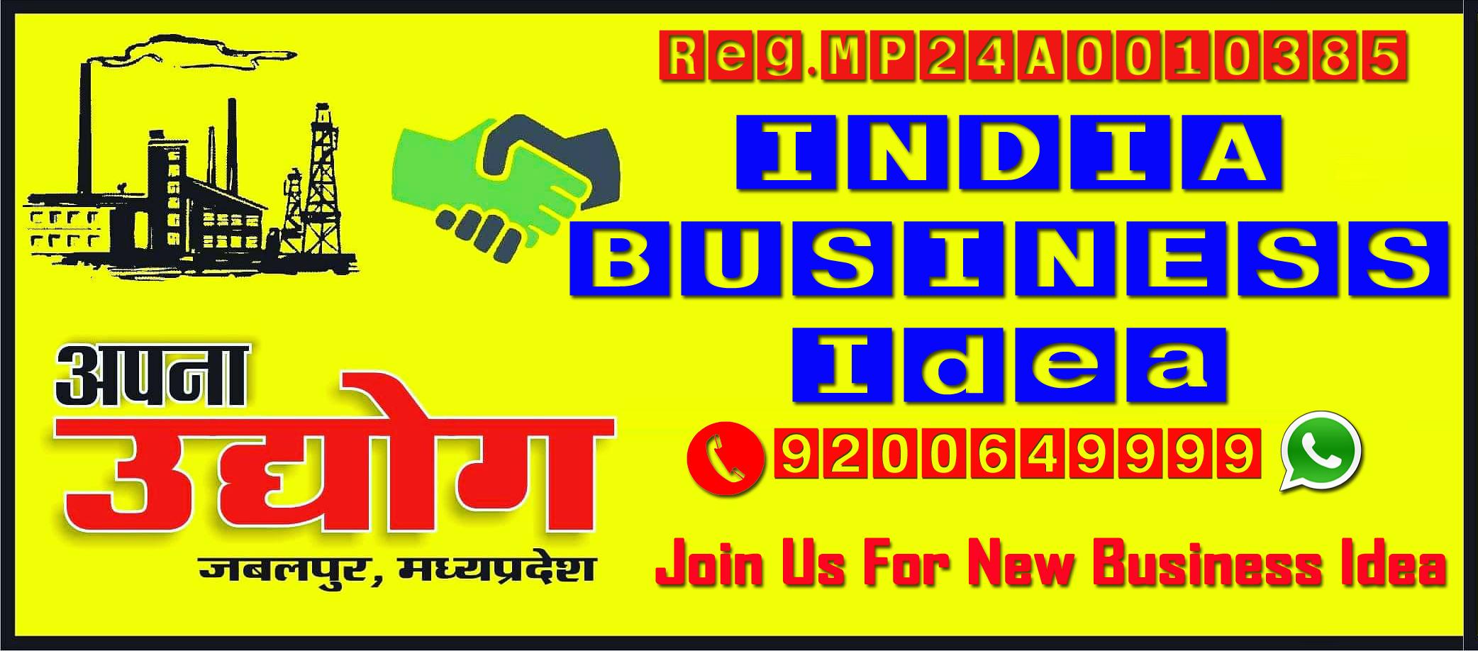 Business Ideas type