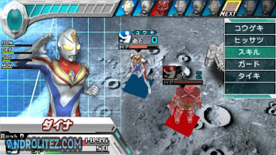 Ultraman Allstar Chronicle PSP