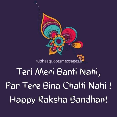 raksha bandhan wishes quotes for brother