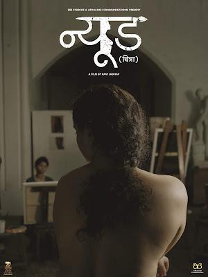 Nude 2019 Hindi 720p WEB-DL 850mb