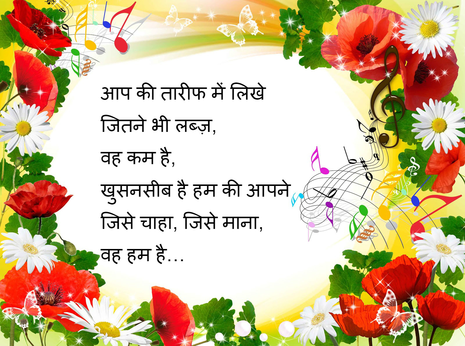 New Happy Birthday Love Wishes In Hindi Top Colection For Greeting