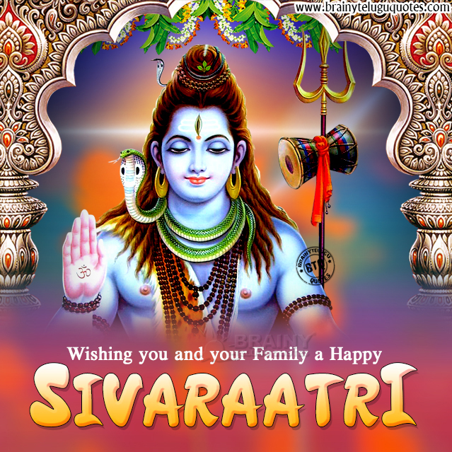 sivaraatri greetings in english, english sivaraatri wallpapers, happy sivaraatri greetings in engslish