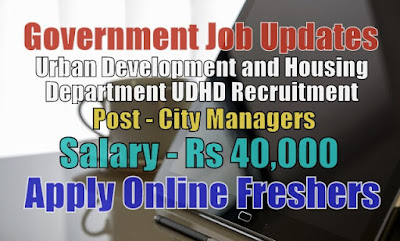 UDHD Recruitment 2020