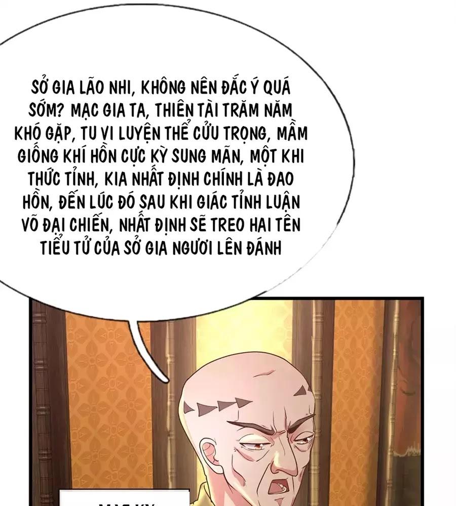 Tu La Kiếm Tôn chap 1 - Trang 77
