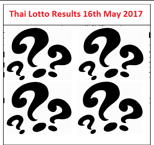 thai-lotto-2017
